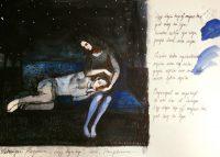 Katarzyna Karpowicz: Lullaby for the adults